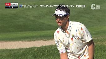 farmers_news_kiji_01