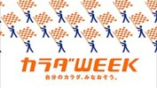 karadaweek