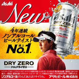 2年連続ノンアルコールビールテイスト売上No.1